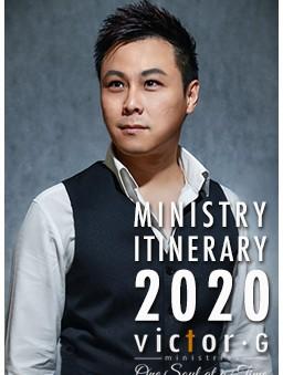 MinistryItineary Thumb 2020